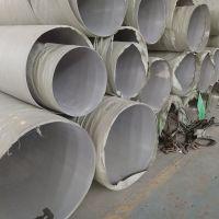 广东201.304.310.316不锈钢盘管,不锈钢盘管加工,广东盘管厂家