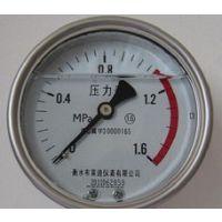 孝义隔膜耐震压力表,充油耐震压力表,原装现货