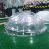 鑫浩天直供三分之一亚克力半球透明有机玻璃大半球装饰品
