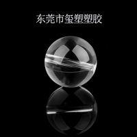 定制亚克力直孔圆珠灯饰透明水晶来料加工塑胶五金配件工厂