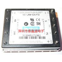 VI-JN0-EX电源模块VICOR品牌