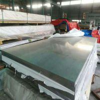 生产销售7075-T651航空铝板 光面铝合金板 高硬度厚铝板切割