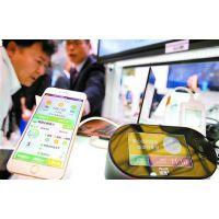 2019年8月深圳国际新型手机产业制造自动化展览会