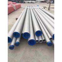 潍城现货304L不锈钢圆管/规格Ф180*3-30