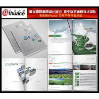 北京专业能源工业画册设计
