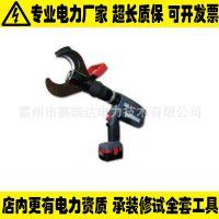 KUDOS电缆剪 LEC-85YC充电式液压切刀切断能力:直径60mm