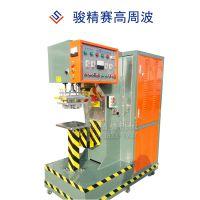 泡泡屋 双头膜材 高频焊接机 重庆25kw定制 尺寸可改