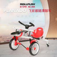 美国Rollplay 助载车 儿童飞机脚踏漂移车WP2026