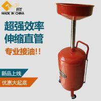 特价80L废机油收纳器 接废油机 接油机废机油回收机汽修工具设备