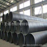 遵义钢铁遵义钢铁大量出售,行情好,国标螺旋管,非标螺旋管