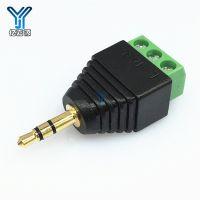 3.5mm双声道立体音频头转绿色端子插头双向音频转3pin接线端子