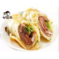 中式餐饮小吃 七公主九味卷 一人即可开店