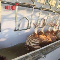 大型杀鸡屠宰生产流水线生产厂家 推荐诸城明顺机械