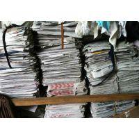 废报纸回收再利用