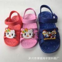 2017夏季新款童凉鞋猫咪可爱男女童凉鞋家居室内防滑男女童凉拖鞋