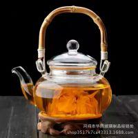 耐热玻璃壶花草茶壶花茶壶竹提梁可加热玻璃水壶过滤内胆壶泡茶壶