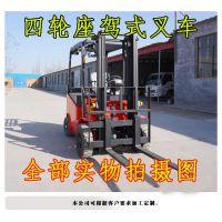 电动叉车 高配三支点全电动堆高车 迷你型堆高装卸仓储专用 铲车