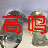 端羧基液体丁腈橡胶 工厂发货 品质可靠 ***从优 河北省
