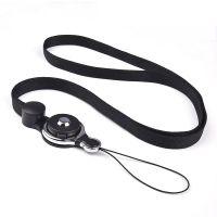手机挂脖挂绳不勒脖可拆分长短调节女款通用挂件吊绳两用钥匙挂饰