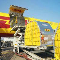 国际快递 DHL UPS TNT FEDEX 快递到荷兰 时效稳定 当天提取