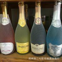 香酩起泡酒 促销满300瓶送进口红酒一瓶 蓝莓 草莓 苹果 葡萄起