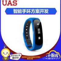 厂家自主研发心率血压智能手环智能硬件+APP一站式解决方案开发