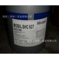供应美孚627号合成齿轮油Mobilgear SHC627重负荷齿轮油