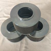艾铂锐新品风电齿轮箱滤芯 替代东汽风力发电滤芯FD70B-602000A016