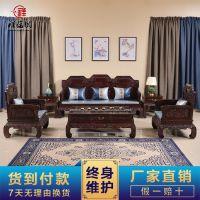 老挝大红酸枝沙发直销 东阳红木家具厂