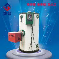 环保节能立式取暖锅炉 1吨高温热水炉洗浴取暖地暖都可用