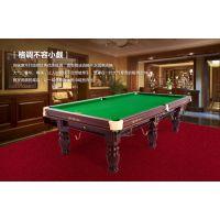 星牌XW118-9A中式台球桌