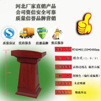 多媒体教学设备 发言台桌 演讲台 木质喷漆 河北xjwc品牌产品