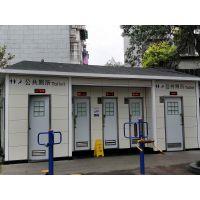 智慧公厕管理系统解决方案与实施