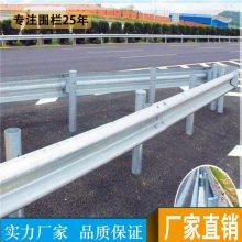 惠州双波护栏现货 海边公路热镀锌波形板 龙门景区安全隔离栏