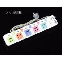 鑫超新国标 XC-9873J移动排插彩色带独立开关电源开关插座接线板