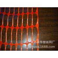 【厂家直销】PE橙色警示网、专业塑料警示网、施工隔离警示网