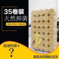 原浆纸不漂白竹炭纸巾餐巾竹纤维纸卫生纸卷纸家用家庭装5.5斤多