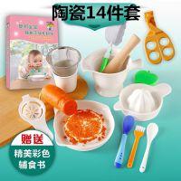 宝宝辅食研磨碗婴儿手动食物蔬菜水果泥研磨器辅食机工具餐具套装
