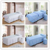 美容四件套美容床罩单件美容熏蒸床罩美容院按摩理疗推拿床罩订做