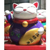 玻璃钢招财猫美陈雕塑