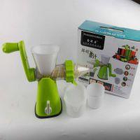 厂家直销多功能手动婴儿童榨汁机手摇果汁机原汁机赠品礼品机