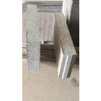 复合墙板、EPS板、水泥发泡板、复合夹芯隔墙板