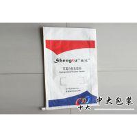 厂家直供白牛皮纸包装袋,纸塑复合编织袋,阀口袋