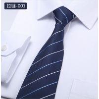 10cm宽男士正装商务拉链领带一易拉得懒人领带黑酒红藏青蓝色条纹