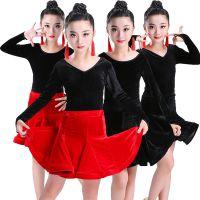 儿童舞蹈裙女童秋冬拉丁舞表演服少儿练功考级服装女孩拉丁舞演出