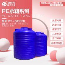 四川10吨PE塑料储罐10吨塑料水塔PE塑料大桶厂家直销