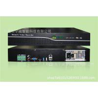 厂价直销16路1盘位网络监控主机监控硬盘录像机监控NVR监控工程机
