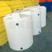 北京1吨pe加药箱带电机 1立方塑料搅拌桶批发