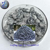 致才颜料产供浮型铝银浆,注塑用塑料色母粒添加用料