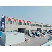 潍坊勇士钢结构工程有限公司